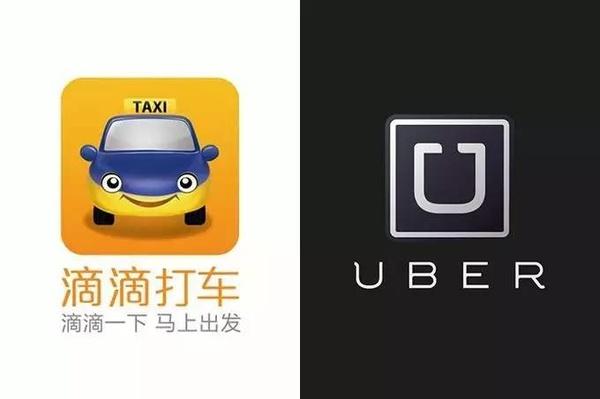 didi-uber