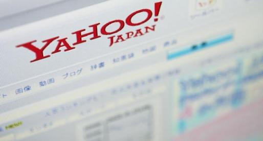 Yahoo Japan Drops $3.2 Billion Plan to Buy eAccess From SoftBank