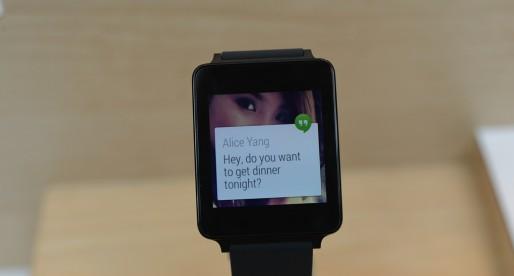 The LG G Watch