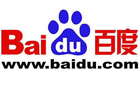 Baidu launches search engine for Brazil