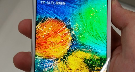 Leaked photos show Samsung Galaxy Alpha in white