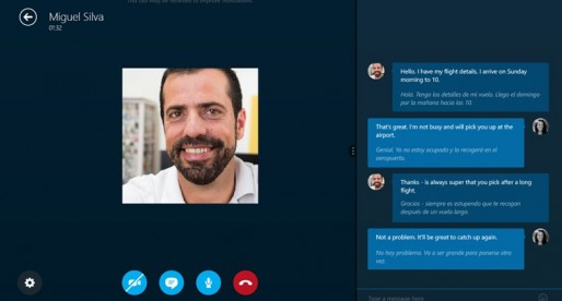 Latest Security Threat Alert: Sending Texts While Skyping