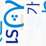 Samsung Launches Its Own Font, SamsungOne To Rival Those Of Google, Apple And Microsoft