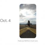 New Google Tweet Hints At Smartphone Launch On October 4