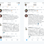 Twitter Is Increasing The Character Limit From 140 To 280 To Bridge The Language Barrier