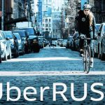 Uber Is Shutting Down Its On-demand Delivery Service, UberRush