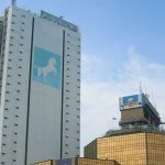 Union Bank Launches Robotics Technology To Automate Banking Processes