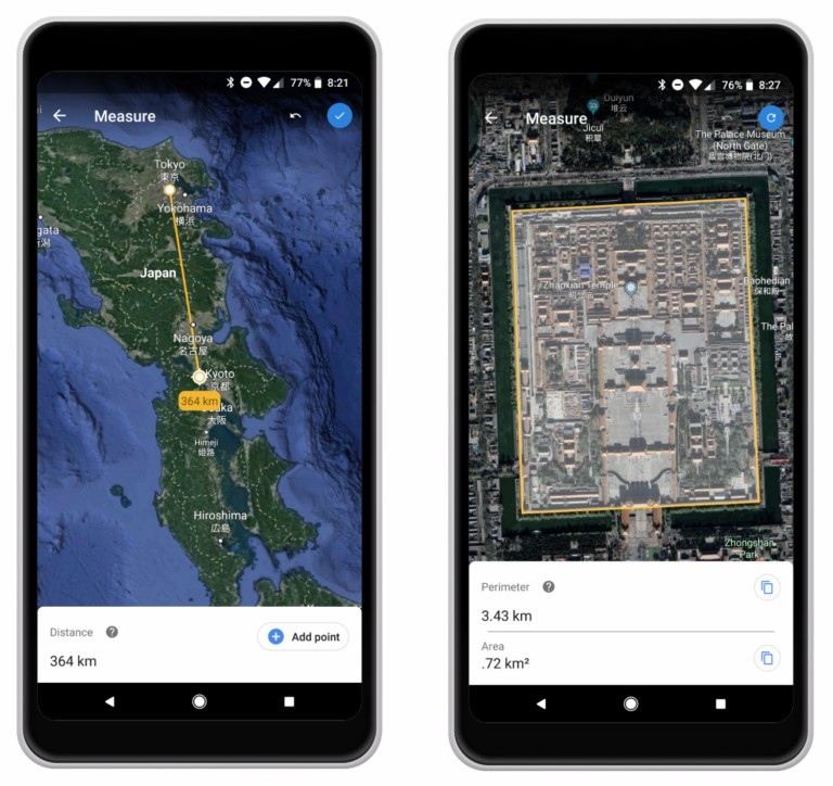 Google Earth: the new measure tool icon allows you get measurements