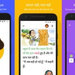 Google Introduces A Reading App Called Bolo To Help Indian Children Read Better