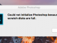 "Fix ""Could not initialize Photoshop because the scratch disks are full"" In Mac"